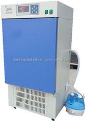 PTS-160G药品强光稳定性试验箱