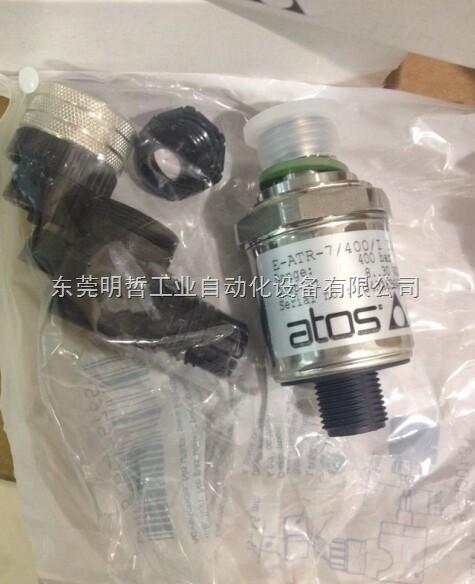意大利进口ATOS放大器维修及采购