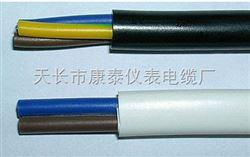 丁腈耐油电缆/耐高温耐油电缆