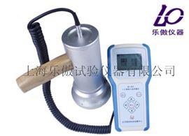 HD3021αβ表面污染测量仪