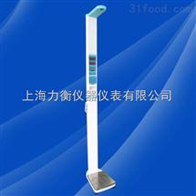 北京DHM-16天津超声波身高体重测量仪