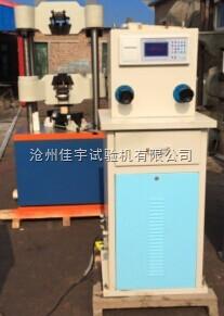 衡水二手万能材料试验机