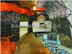 TKMAC-03A综合机械化掘进工作面仿真配套装置