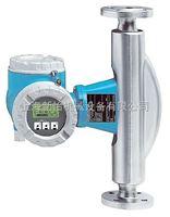 FMU860-R1A1A1E+H FMU40-ANG2A2物位计,E+H FMU860-R1A1A1物位仪表