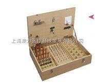 手指功能组合训练箱 运动康复仪器设备系列