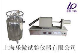 ZRPY-DW低温膨胀仪