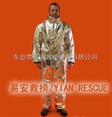 EC消防隔热防护服