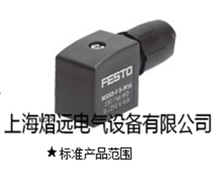 festo 费斯托mssd 插头连接件