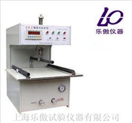 SKZ-10000数显式陶瓷抗折仪