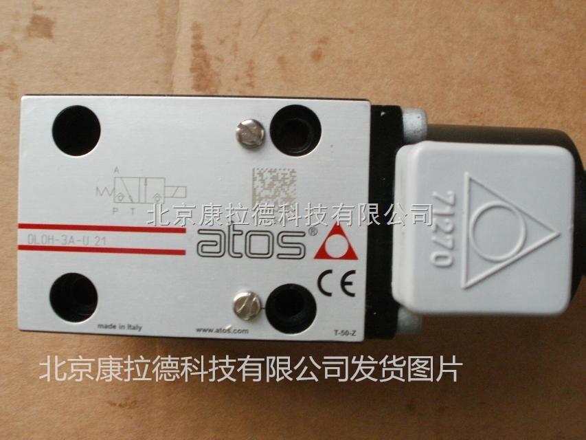 ac/dc 时间继电器