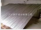 生产中空铝条厂家*批发价格