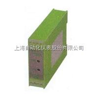 上海自动化仪表一厂KZP-2000频率转换器