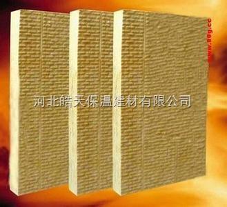 隔音岩棉板价格河北隔墙轻质岩棉板厂家