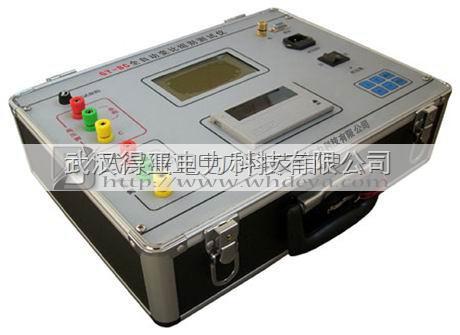 dybc 变压器变比组别测试仪