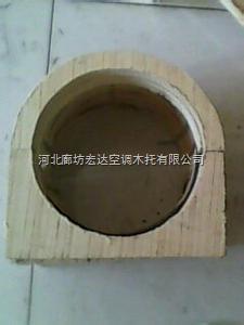 热水管垫木规范