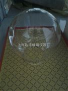 供应玻璃灯罩(球罩,小钟罩)