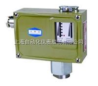 上海远东仪表厂0817700压力控制器/压力开关/D504/7D切换差不可调1-40MPa