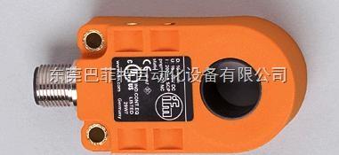 销售易福门IFM电感式传感器