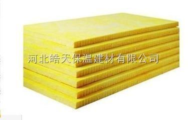 太原保温离心玻璃棉板供应商,隔音玻璃棉板价格