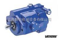 PVH98C-LF-1S-11-C25Vvickers PVH74C-RAF-3D-11-C17V-31叶片泵,威格士PVH98C-LF-1