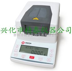 JT-K10塑胶颗粒快速水分测定仪