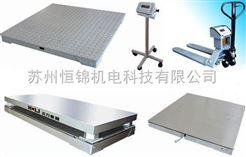 南京2T电子磅秤,1.5*1.5米电子地秤
