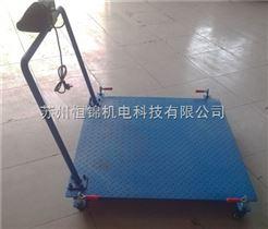 宜兴500kg带扶手可移动电子地磅秤