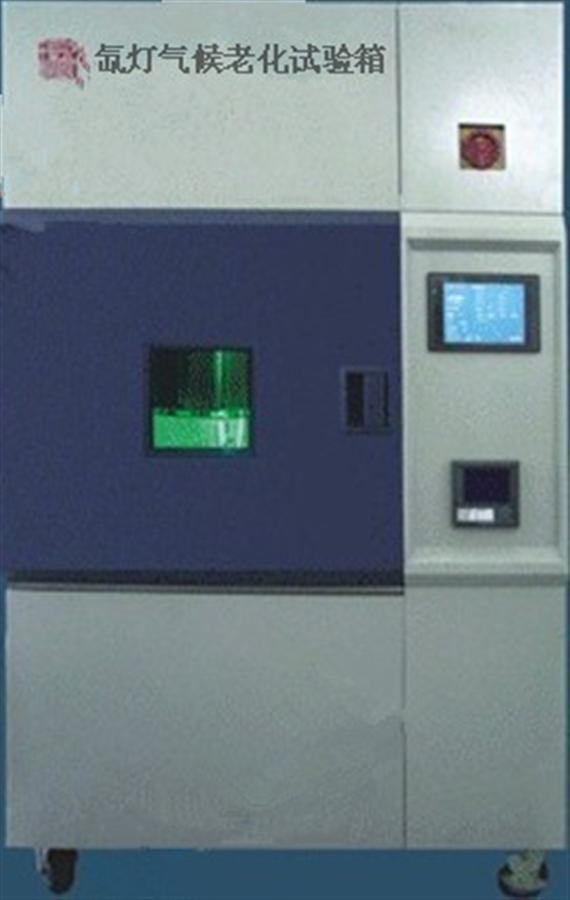 氙灯老化测试仪Xenon Arc Testers