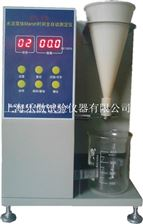 BTL-II型水泥浆体Marsh时间全自动测定仪