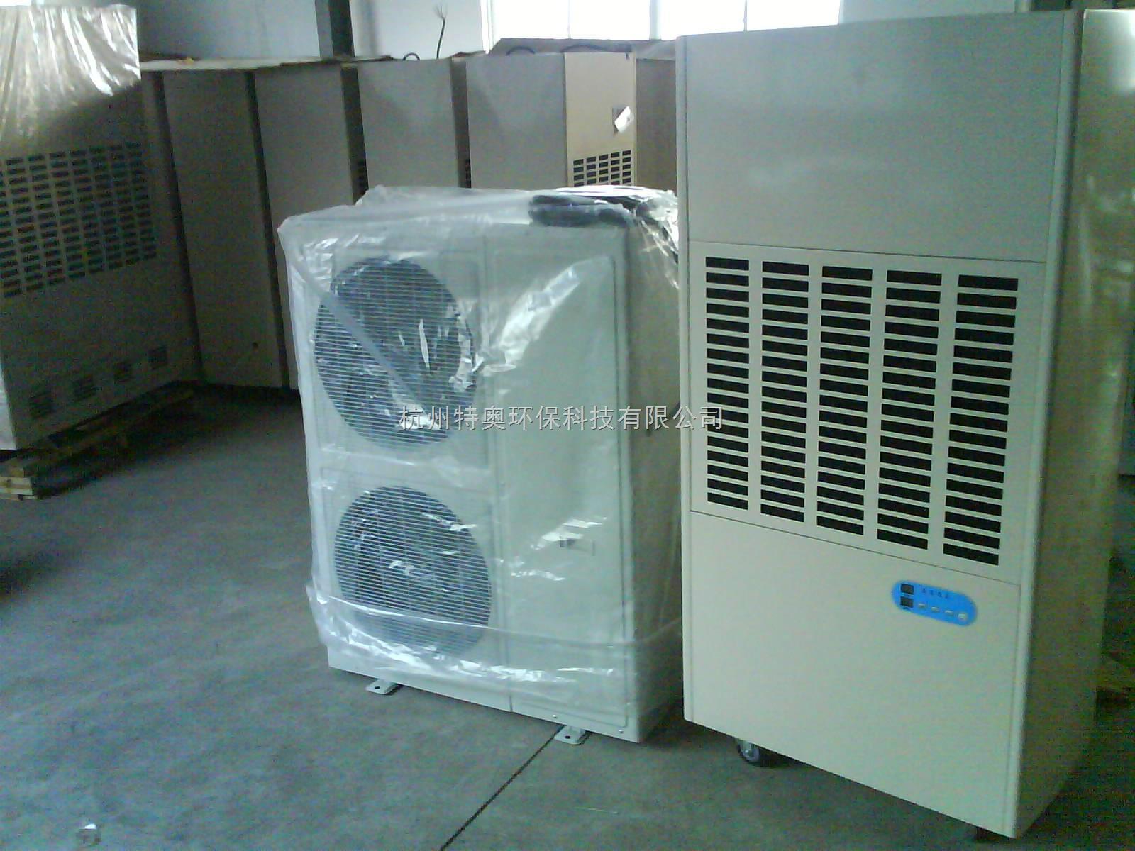 调温型除湿机|调温除湿机