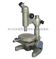 测量显微镜15J供应