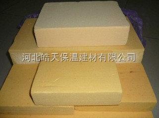 厂家直接供应防火酚醛板价格