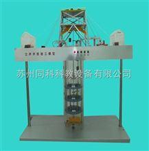 TKMAC-26立井开凿施工模型