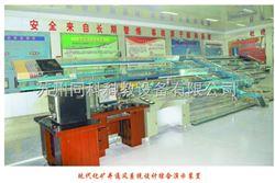 TKMAF-01现代化矿井通风系统设计综合演示装置