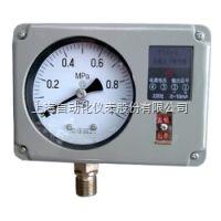 上海自动化仪表四厂YSG-02电感微压变送器