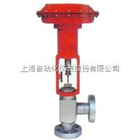 上海自动化仪表七厂HPAC笼式角阀