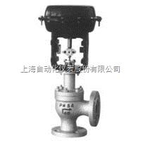 上海自动化仪表七厂ZHAN-64KG 轻小型气动薄膜直通双座调节阀