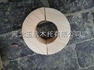 直销保温木托 保温垫木块价格