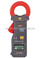 高精度钳形漏电流表 UT251A
