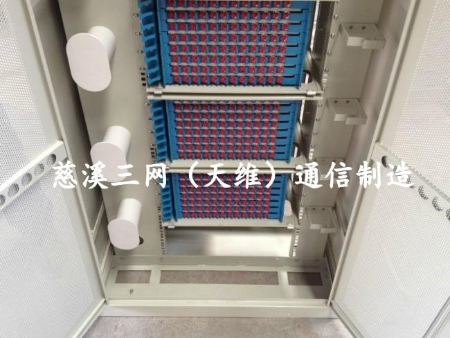 普天odf光纤配线架