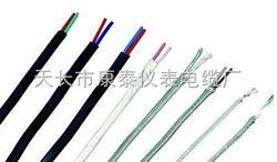BC熱電偶屏蔽補償電纜