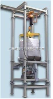 SDD1000吨包拆包机原理