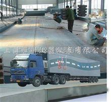 天津五十吨防爆电子汽车衡