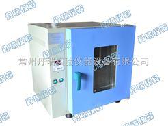 DR101.4AA鼓風幹燥箱