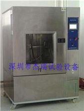 佛山淋雨测试箱标准/耐水实验箱
