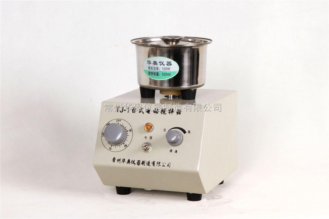 台式电动搅拌器