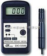 台湾路昌LUTRON|DO-5509|溶氧计|DO5509 |溶氧仪