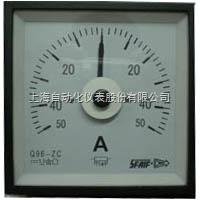 上海自动化仪表一厂13C1-A广角度直流电流表