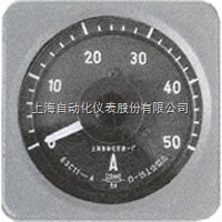 上海自动化仪表一厂13C3-A广角度直流电流表
