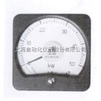 上海自动化仪表一厂13D1-W广角度功率表